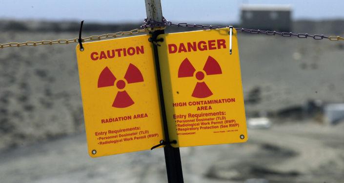 Úložiště jaderného odpadu. Ilustrační foto