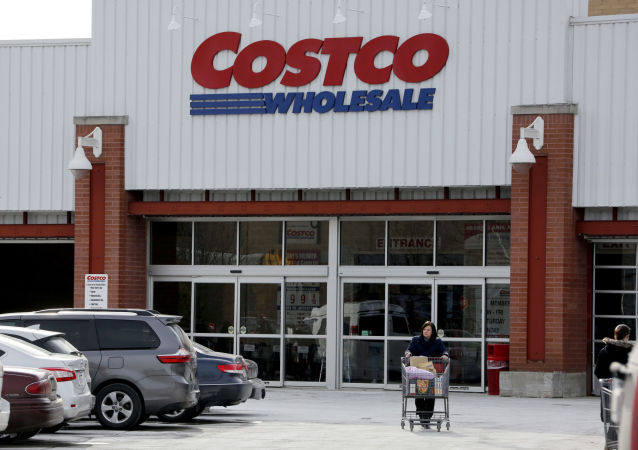 Supermarket Costco