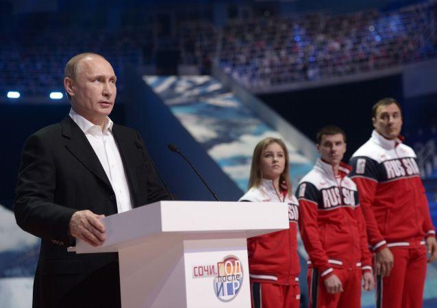 Prezident Vladimir Putin v Soči