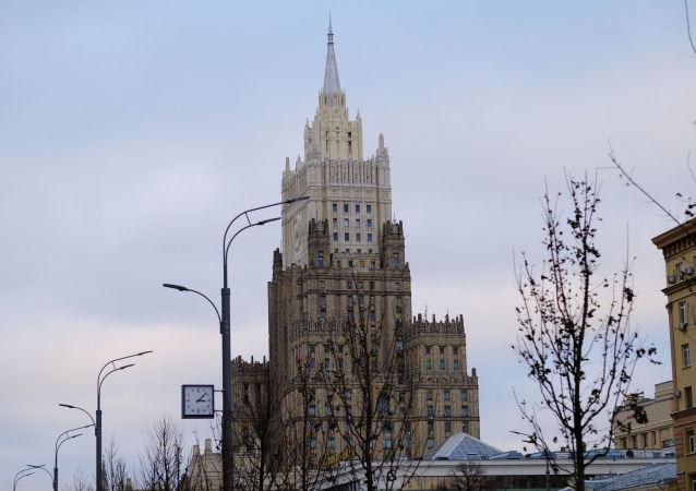Budova Ministerstva zahraničí RF