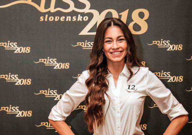Jana Kadvanová
