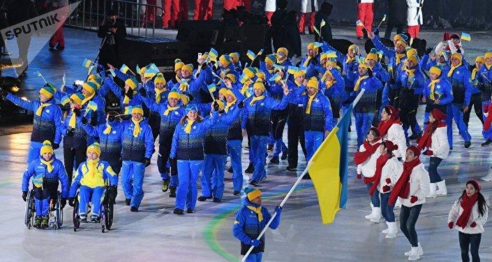Ukrajinští sportovci během zahájení Paralympijských her 2018