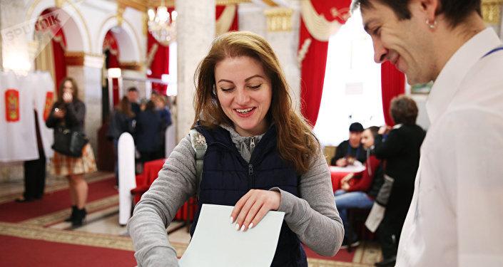 Volby prezidenta v Krasnodaru