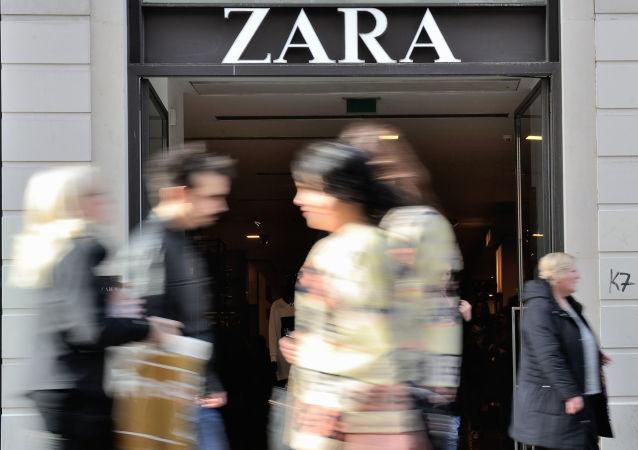 Obchod Zara ve Francii