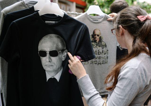 Trička s Vladimirem Putinem