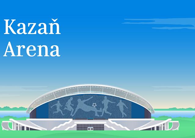 Kazaň Arena