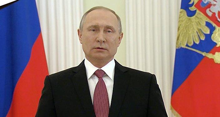 Poslání Vladimira Putina Rusům