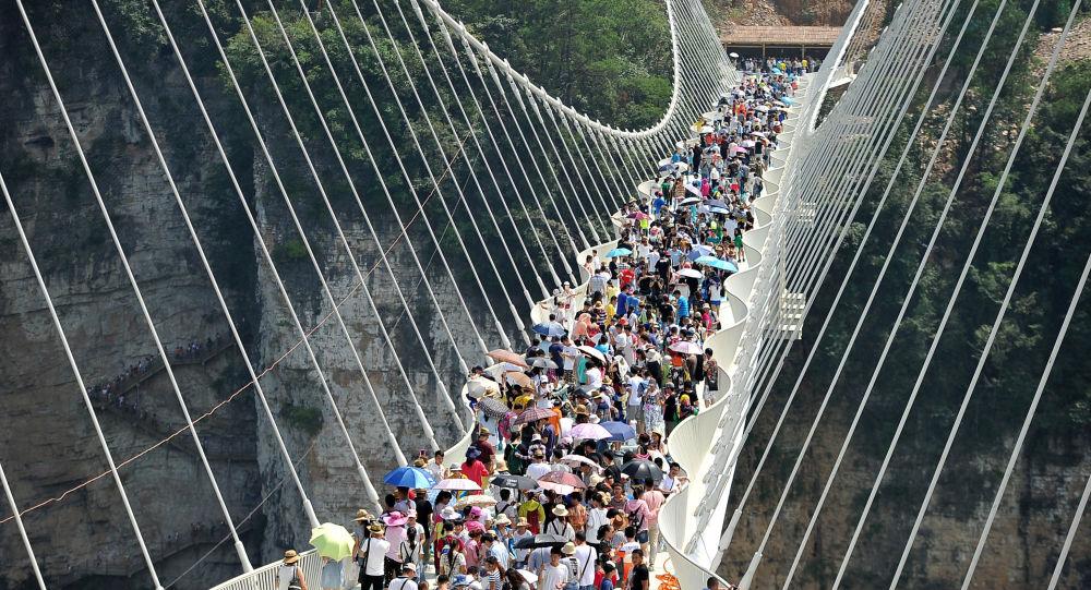Skleněný most