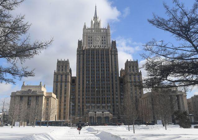 Budova MZV Ruska v Moskvě