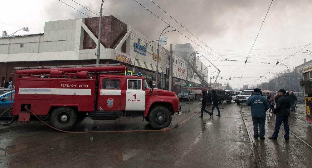 Požár v Kemerovu