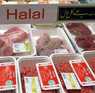 Halal. Ilustrační foto