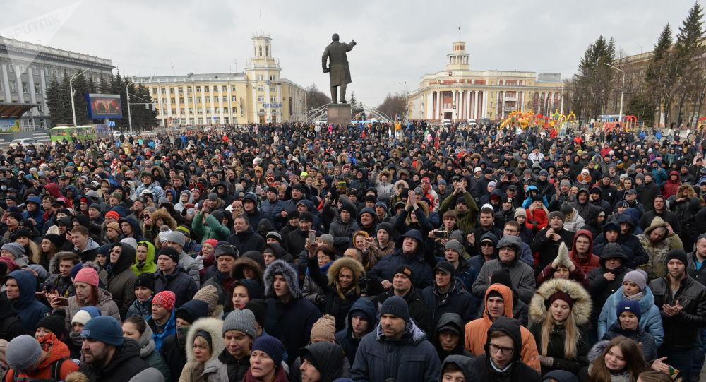 Mítink v Kemerovu