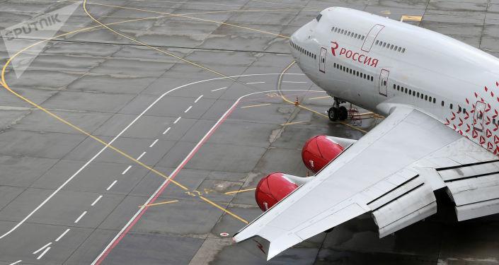 Letiště Vnukovo