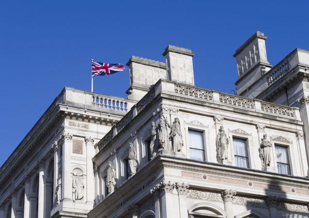 Ministerstvo zahraničí Velké Británie