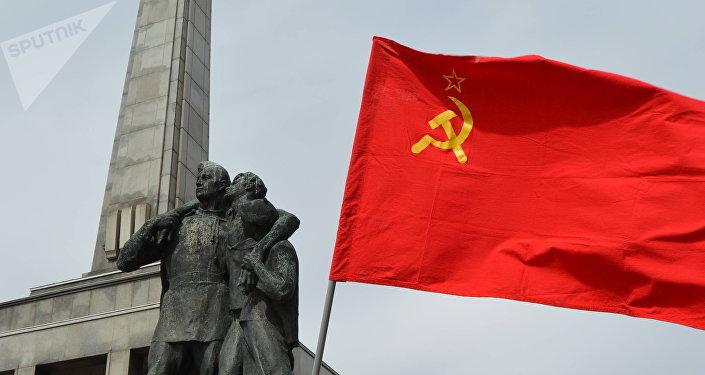 Pomník Slavín