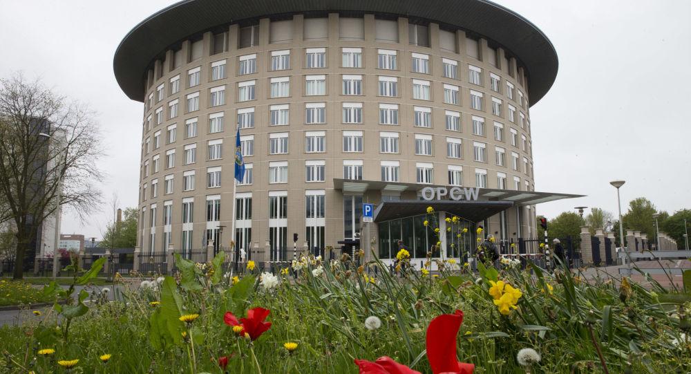 Budova OPCW