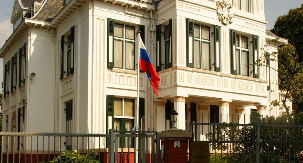 Ruské velvyslanectví v Nizozemí