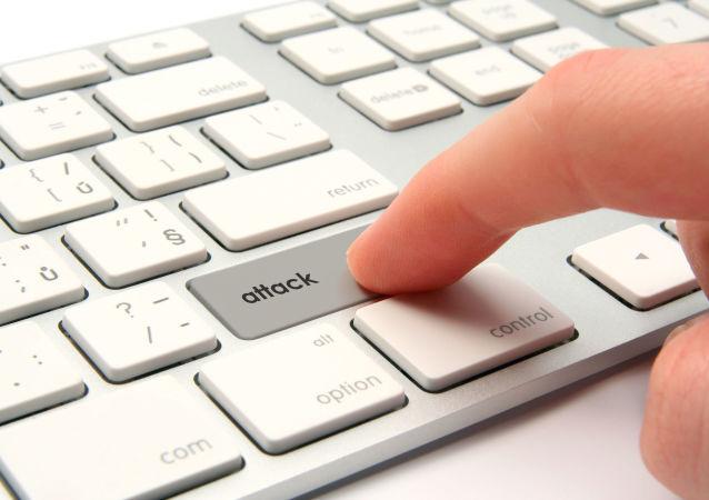 Tlačítko útoku na klávesnici. Ilustrační foto