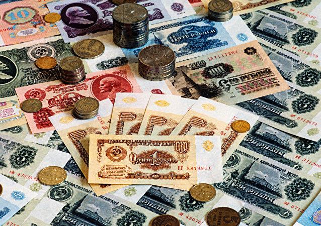 Sovětské bankovky. Ilustrační foto