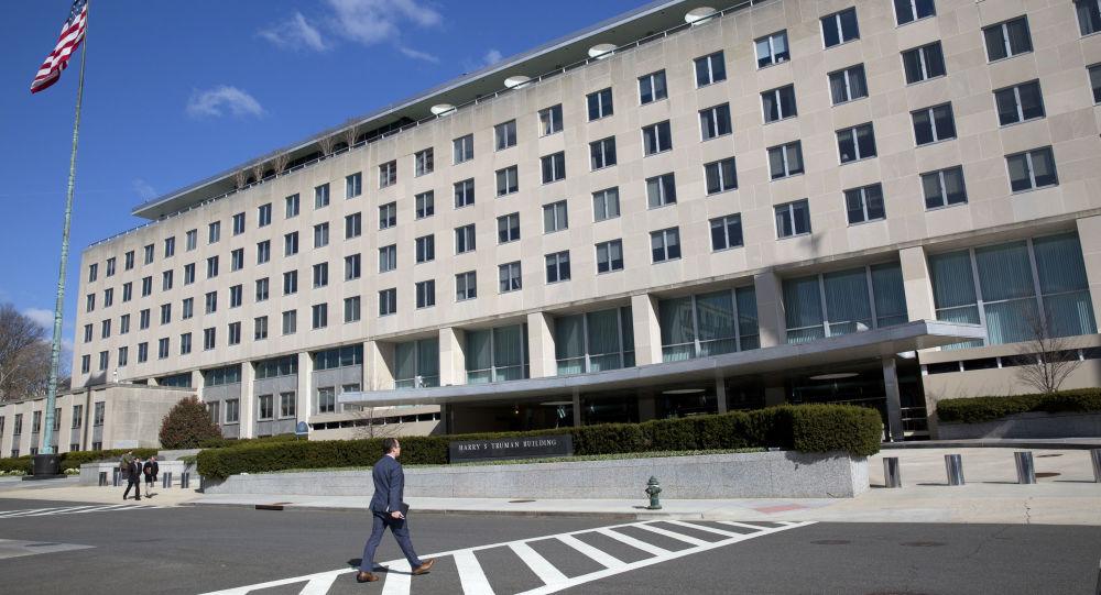 Budova amerického ministerstva zahraničních věcí ve Washingtonu