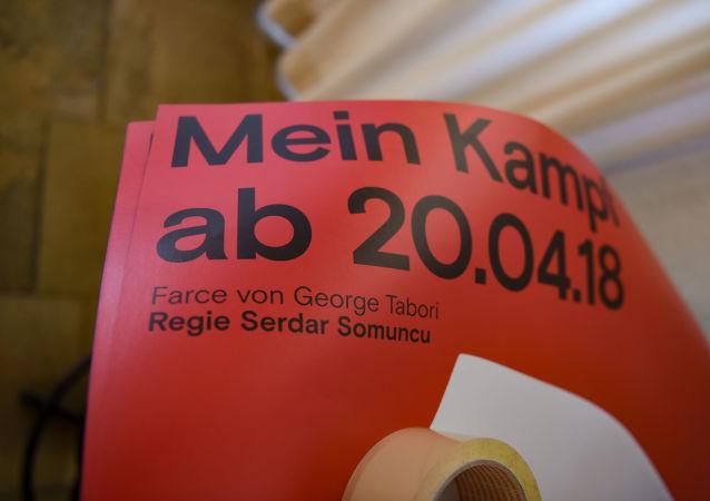 Německé divadlo nabízí zdarma vstupenky pro divadelní fandy nosící svastiku