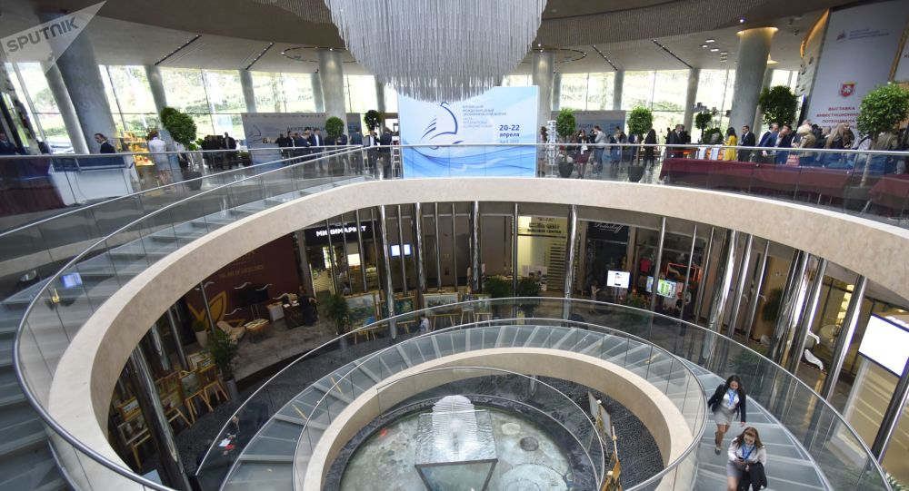 Jaltské ekonomické fórum