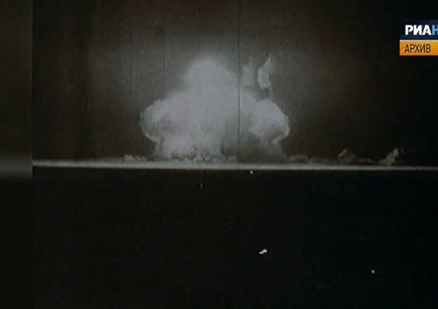 Archiv: první americká atomová bomba