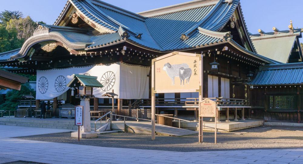 Svatyně Jasukuni v Tokiu