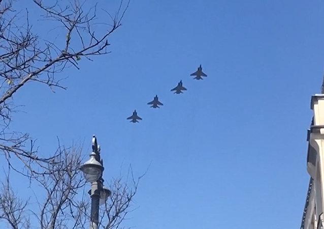 Parad letectvo