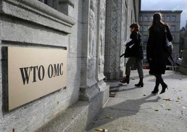 Sídlo světové obchodní organizace v Švýcarsku