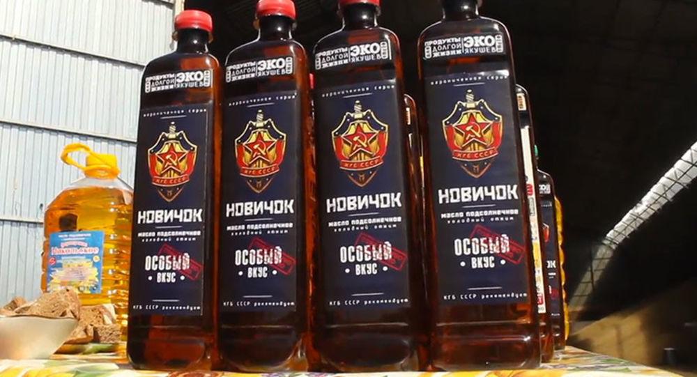 """Slunečnicový olej """"Novičok"""