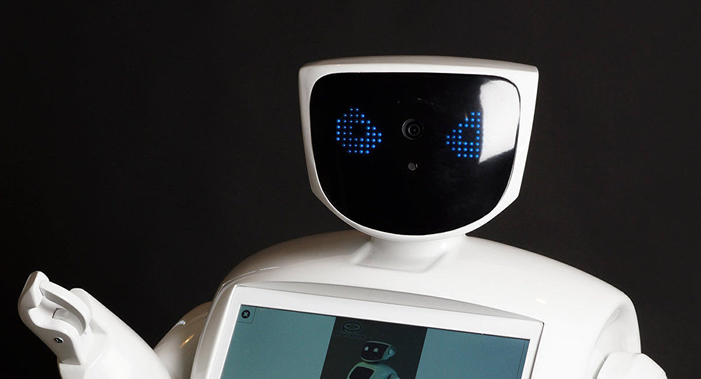 Robot Promobot
