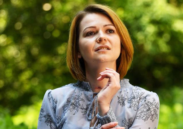 Julie Skripalová