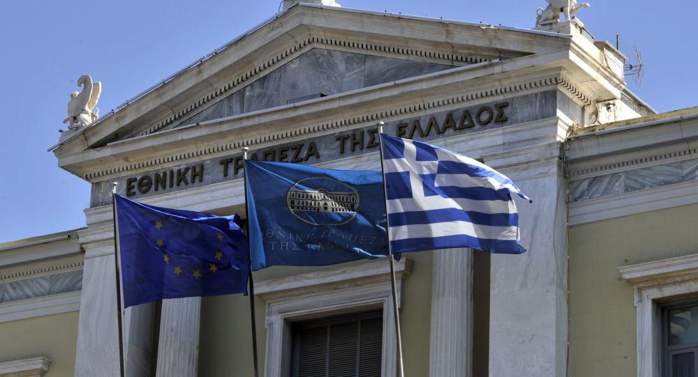 Národní banka Řecka