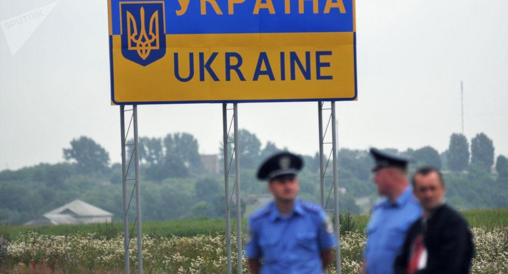 Ukrajinská hranice, ilustrační foto