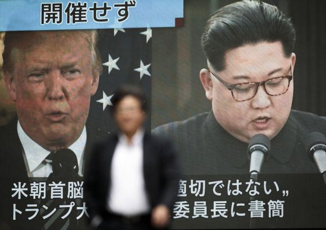 Zprávy v Tokiu o schůzce Donalda Trumpa s Kim Čong-unem