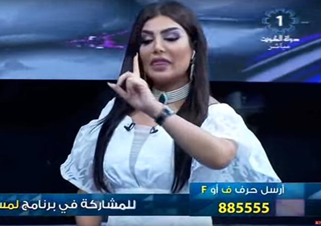 Kuvajtská televizní moderátorka Amal Al-Awadhiová