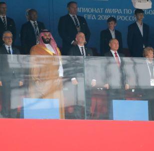 Prezident Putin s princem Saúdské Arábie a prezidentem FIFA