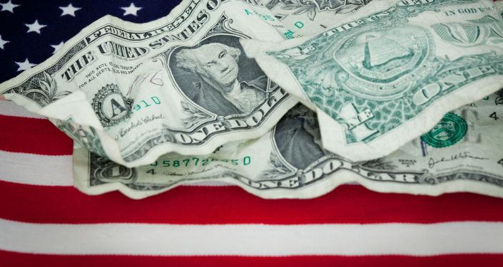 Dolary USA na americké vlajce