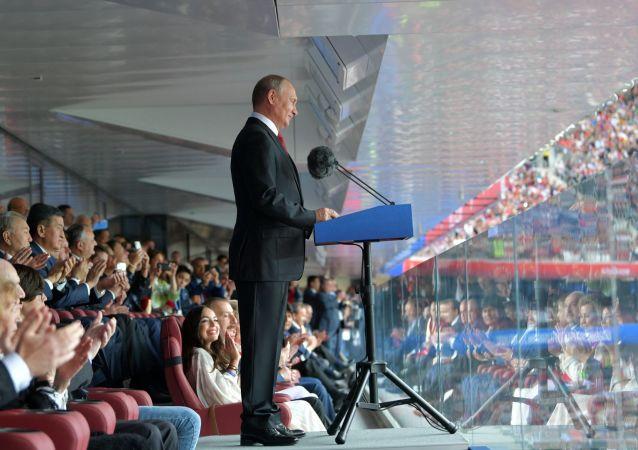 Vystoupení Vladimira Putina během ceremonie  zahájení MS 2018