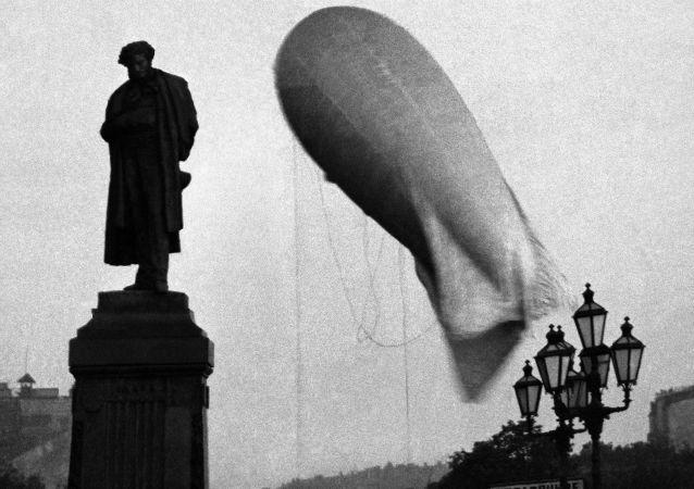 Moskva, 1941