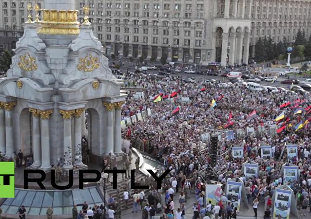 Několik tisíc lidí na mítinku Pravého sektoru na Majdanu