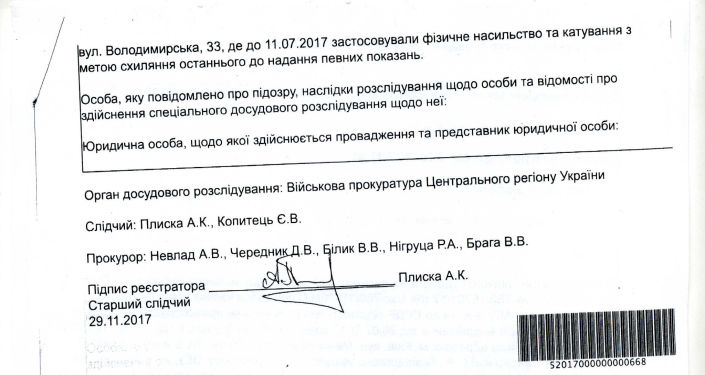 Výpis z trestního rejstříku, že vyšetřování bylo zahájeno na základě trestního oznámení Sergeje Sanovského