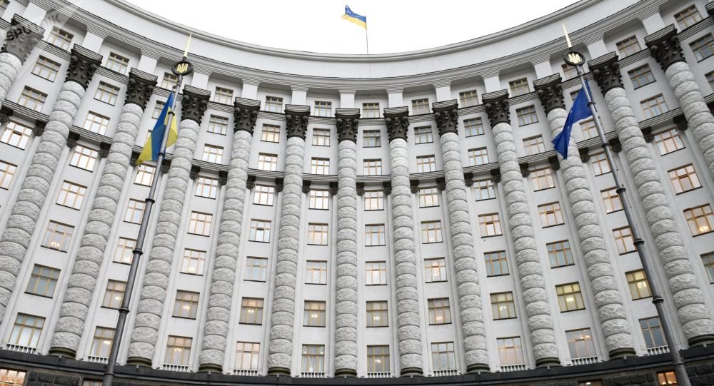 Budova vlády v Kyjevě