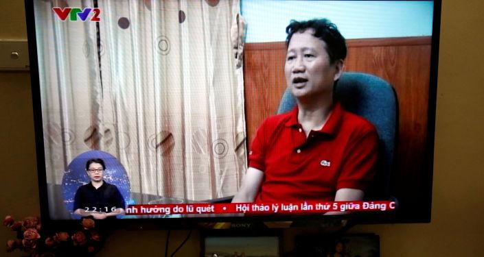 Vietnamský podnikatel Trinh Xuan Thanh