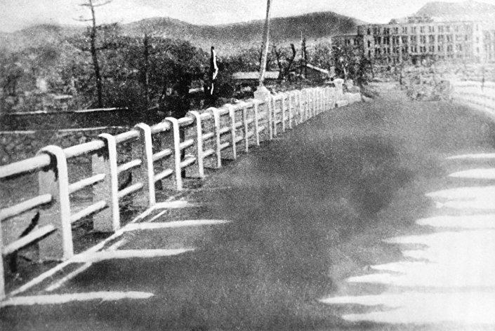 Stíny Hirošimy