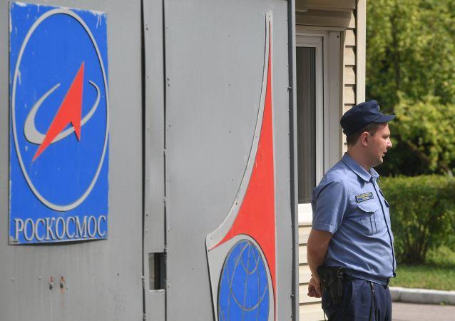 Strážce u TsNIIMash, hlavního vědeckého institutu Roskosmosu