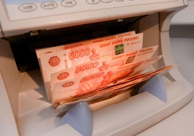 Ruské bankovky