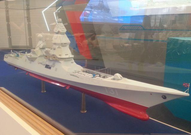 Model minonosky Lídr projektu 23560