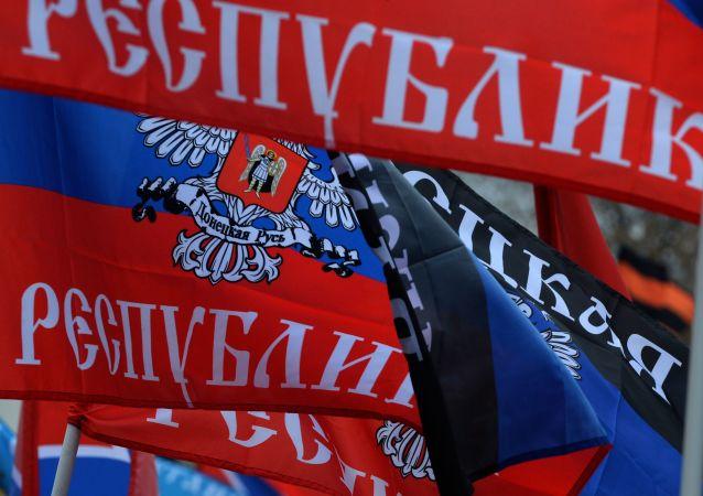 Vlajky Doněcké lidové republiky